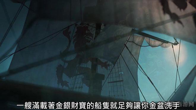刺客信条4黑旗单机版截图1
