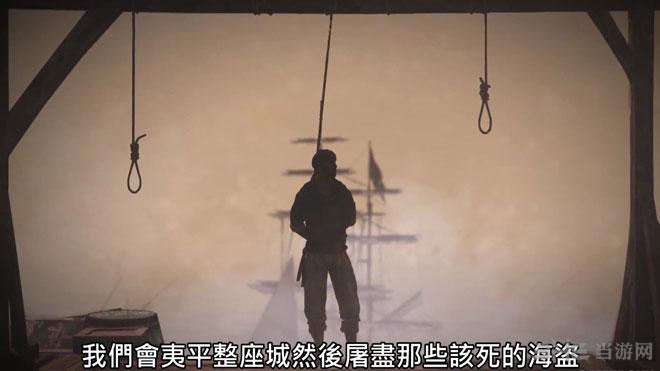 刺客信条4黑旗单机版截图7