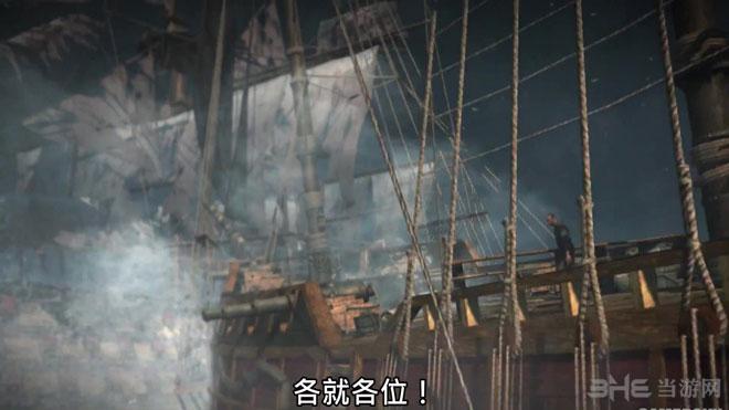 刺客信条4黑旗单机版截图12