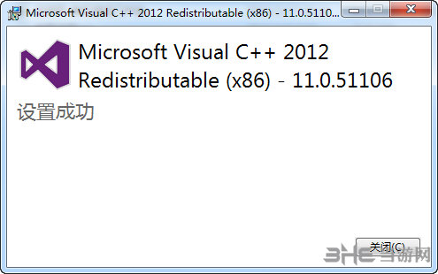 Microsoft Visual C++ 2012 x86截图0