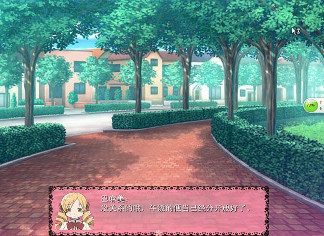 魔法少女小圆:魔斗祭截图4