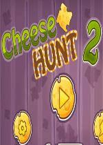 谁动了我的奶酪2(Cheese Hunt 2)PC硬盘版