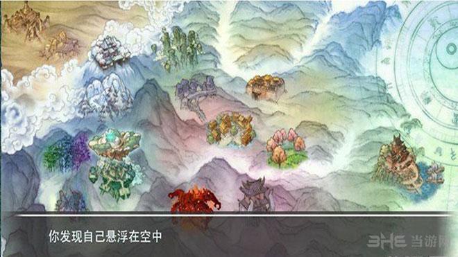仙剑基侠传截图1