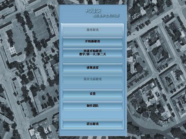 模�M警察