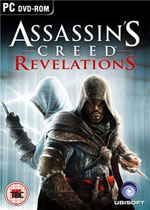 刺客信条启示录(Assassin's Creed  Revelations)v1.03 SK全DLC中文版