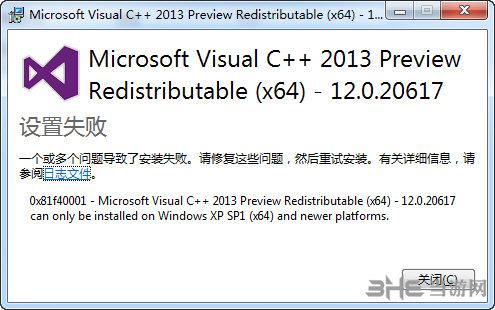 Microsoft Visual C++ 2013 x64截�D0