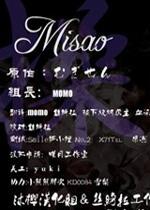 Misao操