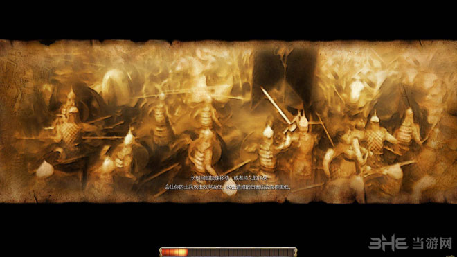 真实战争2:北方战争十字军截图0