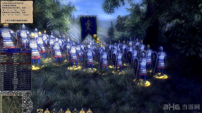 真实战争2:北方战争十字军截图1