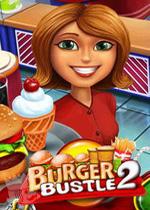 ������2(Burger Shop2)�ƽ��