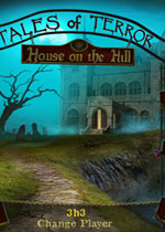 恐怖故事2:山丘上的房子