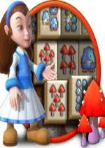 爱丽丝的魔法麻将