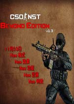 反恐精英:超越(csonst beyond edition)2.1抢先版