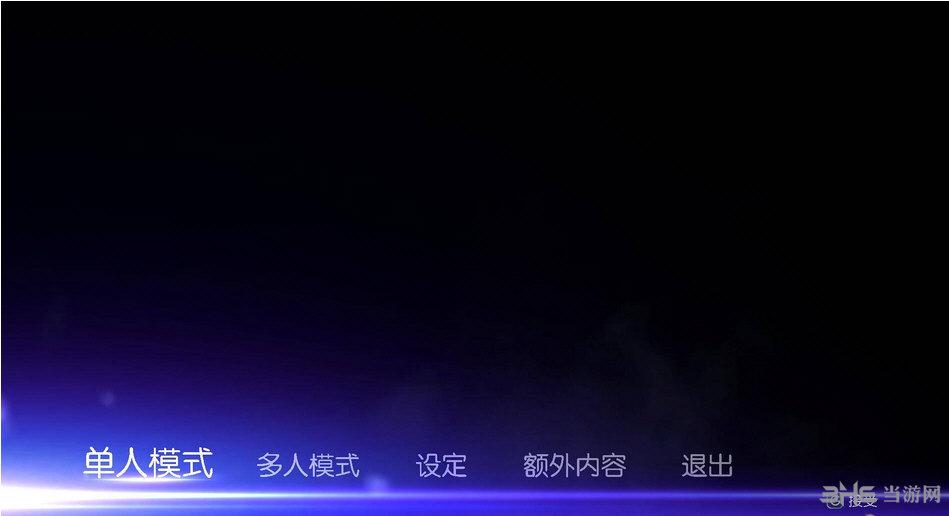 不义联盟:人间之神简体中文汉化补丁截图1