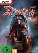 吸血鬼德古拉5:沾血的遗产(Dracula 5: The Blood Legacy)汉化中文破解版