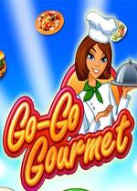 ������ʳ��(Go Go Gourmet)PC��