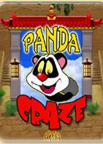 疯狂熊猫黄金版
