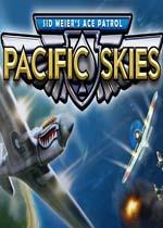 席德梅尔之王牌巡逻队:太平洋天空