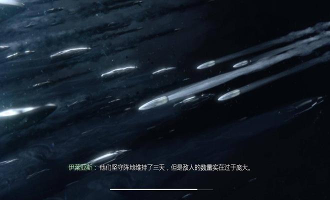 使命召唤10幽灵截图5