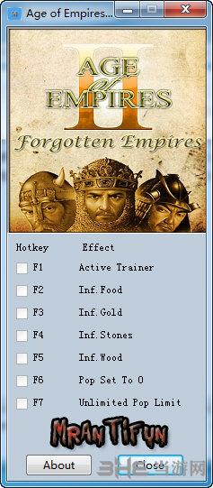 帝国时代2高清版六项修改器截图3