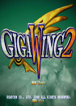 雷鸟之翼2(Giga Wing 2)整合版