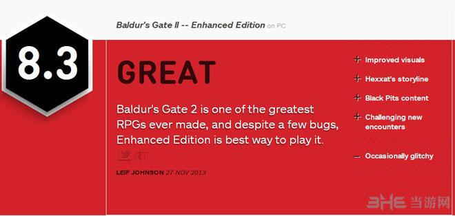 博德之门2增强版获IGN8.3好评