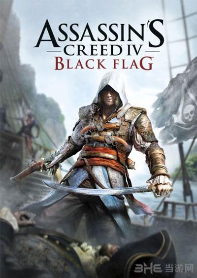 2013年度PS4游戏刺客信条4黑旗