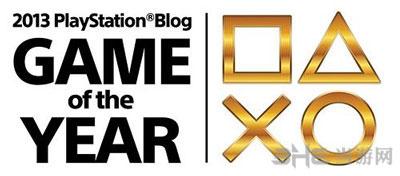 2013年度索尼PlayStation单机游戏