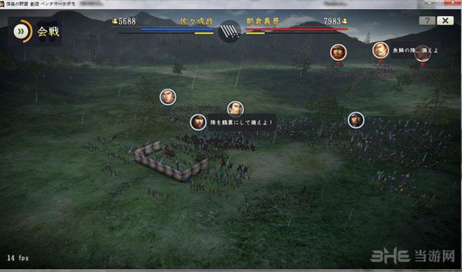 信长之野望14创造测试版游戏截图4