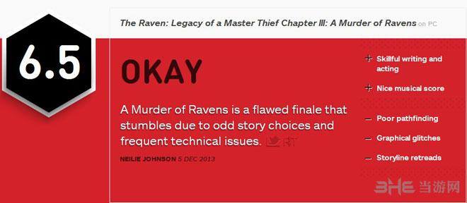 乌鸦神偷的遗产第三章IGN评分为6.5
