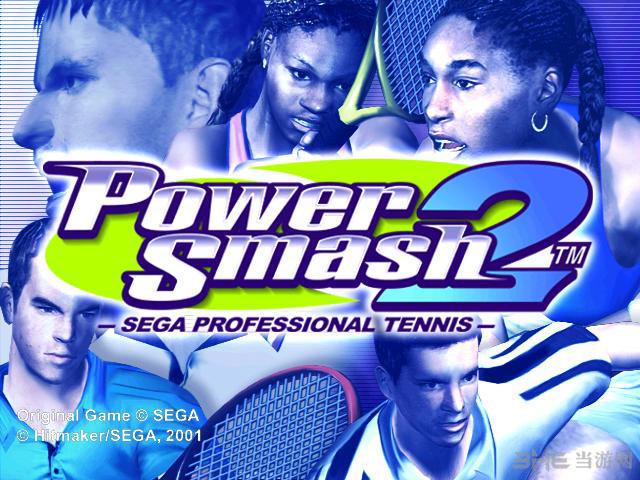 威力网球2截图0