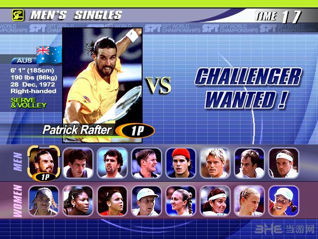 威力网球2截图1
