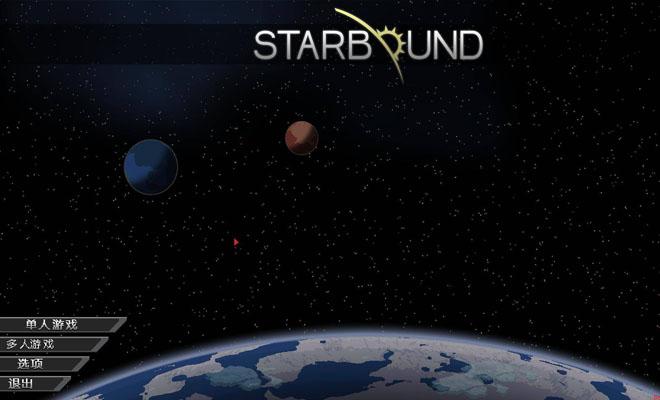星界边境截图0