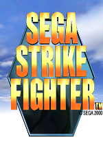 ���ι�����(Sega Strike Fighter)DC�ֻ��