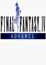 ���ջ���4(Final Fantasy IV Advance)GBA��ȫ�ƽ��