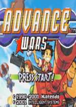 高级战争1(Advance Wars)GBA汉化中文版