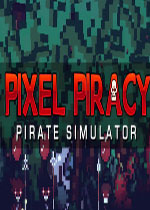 ���غ���(Pixel Piracy)���������ƽ��v2.5.0.7