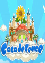 可可保卫战电脑版(Coco Defence)PC安卓版v1.2.59