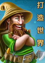 打造世界(Craft The World)集(ji)成2DLC中(zhong)文(wen)�h化破解版v1.4.014