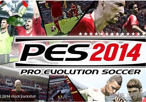 PES2014更新包下载|实况足球2014季度更新数