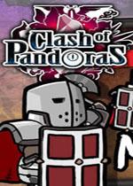 潘多拉之战电脑版
