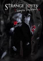 奇异之爱:吸血男友