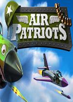 ���а����ߵ���(Air Patriots)���ƽ��v1.26