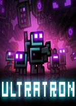 �子射手(Ultratron)破解版Build 20170420