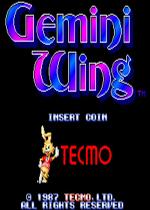 捉虫敢死队(Gemini Wing)街机版