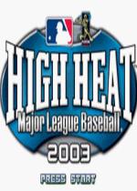 火热职业棒球联赛2003