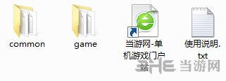 女王万岁简体中文汉化补丁截图3