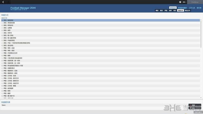 足球经理2014截图1