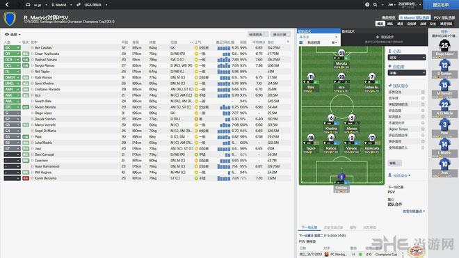 足球经理2014截图8