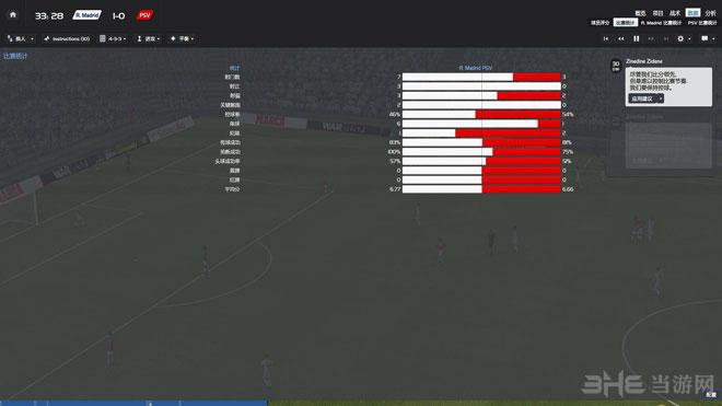 足球经理2014截图15